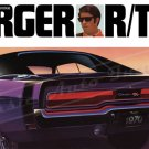 "1970 Dodge Charger RT Ad Brochure Digitized & Re-mastered Poster Print 24"" x 47"""