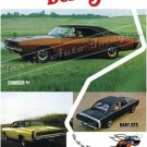 "1968 Dodge Charger Ad Dodge Fever Pullout Digitized & Re-mastered Poster Print 24"" x 32"""