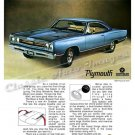 "1969 Plymouth GTX Ad Digitized and Re-mastered Poster Print ""Suggested for Mature Audiences"" 24""x32"""