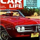 "1967 Pontiac Firebird 400 Car Life Ad Digitized and Re-mastered Poster Print 24"" x 32"""
