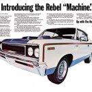 "1970 AMC Rebel Ad Digitized & Re-mastered Print ""Introducing the Rebel Machine"" 18"" x 24"""