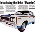"1970 AMC Rebel Ad Digitized & Re-mastered Print ""Introducing the Rebel Machine""  24"" x 36"""
