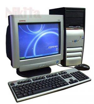 COMPAQ EVO D51C P4 2.4 512 DDR DVD WIN XP COA