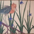 Dan Goad Reddish Egret Turtle Signed #'ed Art Print