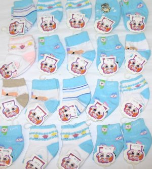 Baby Socks (unisex)