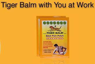 Tiger Balm Back Pain Patch,Thailand Free Shipping