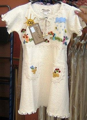 White baby dress from �usta,ekologic Pyma Cotton