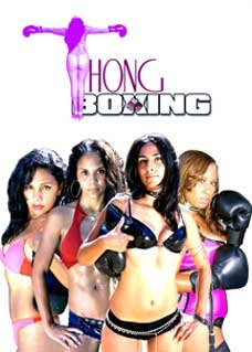 Thong Boxing DVD