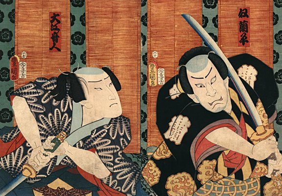 """Two Samurai with Swords""Big Japanese Art Print Samurai"