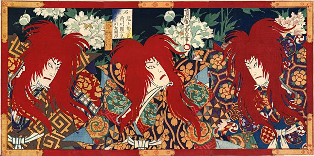"""Three Samurai Red Hair""BIG Japanese Art Print Japanese"