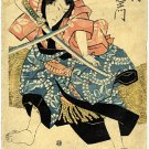 """Samurai Sword Fight"" BIG Japanese Art Print Japanese"