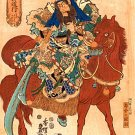 """Samurai on Horse"" BIG Japanese Art Print by Kunisada"
