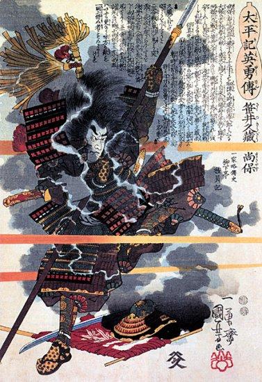 """""""Samurai in Smoke"""" BIG Japanese Art Print by Kuniyoshi"""