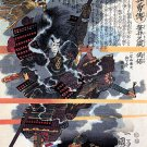 """Samurai in Smoke"" BIG Japanese Art Print by Kuniyoshi"