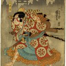 """Samurai in Moon Light"" BIG Japanese Print by Kuniyoshi"
