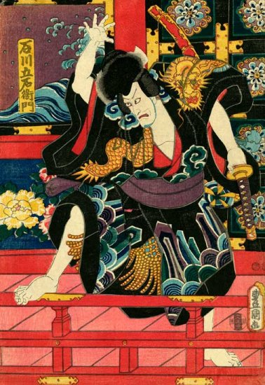 """Samurai Assault"" BIG Japanese Print Kunisada Japanese"