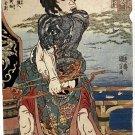 """""""Tattoo Samurai Archer"""" BIG Japanese Tattoo Art Print"""