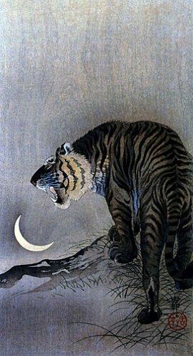 """Roaring Tiger"" BIG Japanese Art Print Koson Japanese"