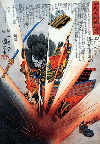 """Samurai Suicide"" HUGE Japanese Art Print by Kuniyoshi"