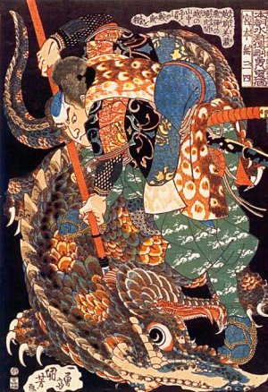 """Samurai & Dragon"" HUGE Japanese Art Print by Kuniyoshi"