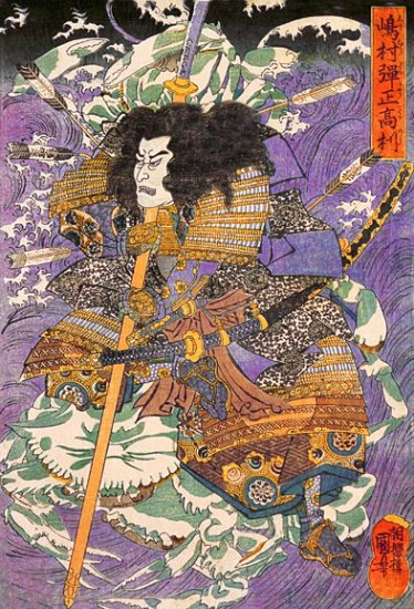 """Samurai in Wave"" Japanese Art Print by Kuniyoshi Japan"