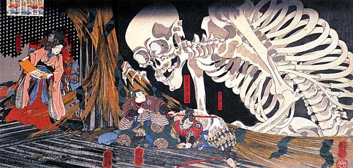 """Samurai Testing a Demon"" Japanese Art Print by Kuniyos"