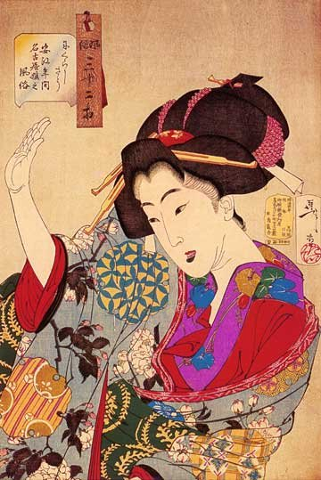 """Disagreeable Lady"" Japanese Print Art by Yoshitoshi"