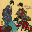 """Lady Painting"" Japanese Art Print by Chikanobu Japan"