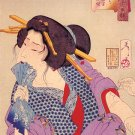 """Lady Getting Tattooed"" Japanese Art Print Yoshitoshi"