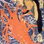 """Lobster and Phoenix"" Art Japanese Print Art Kuniyoshi"