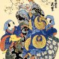 """Mother & Sons"" Japanese Art Print Japan Japanese Eizan"