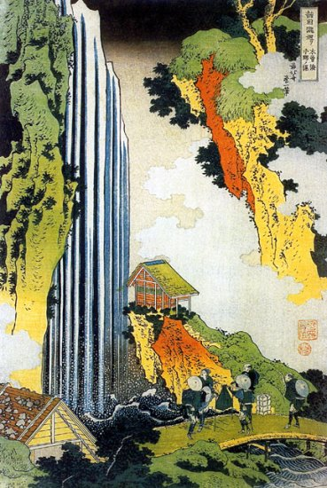 """Ono Waterfall"" Japanese Print Art Japan Art by Hokusai"