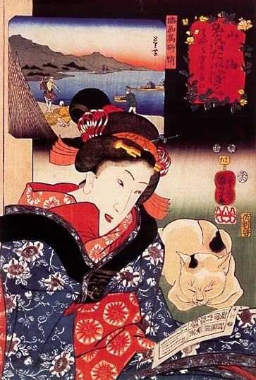 """Reading To Her Cat"" Japanese Art Print by Kuniyoshi"