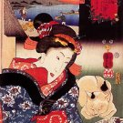 """Reading To Her Cat"" Japanese Art Print by Kuniyoshi"