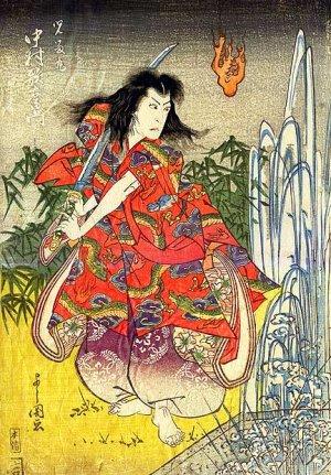 """Samurai and Sword"" Japanese Art Print Japan Yoshikuni"