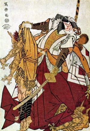 """Samurai and two Demons"" Japanese Art Print by Sharaku"