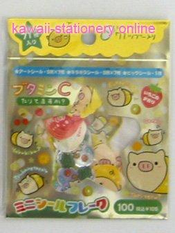 Crux Butamin C Sticker Sack
