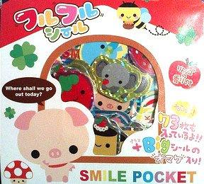 Q-lia Smile Pocket Sticker Sack