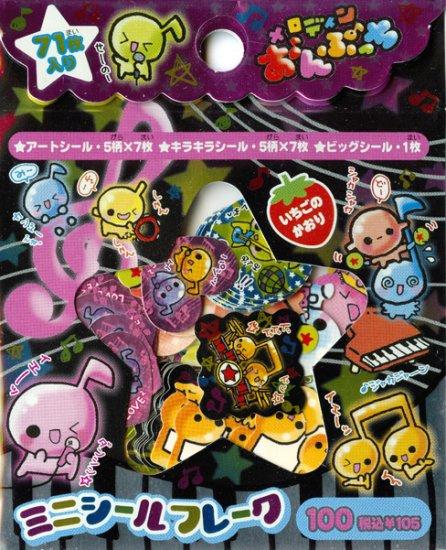 Crux Music Melody Sticker Sack