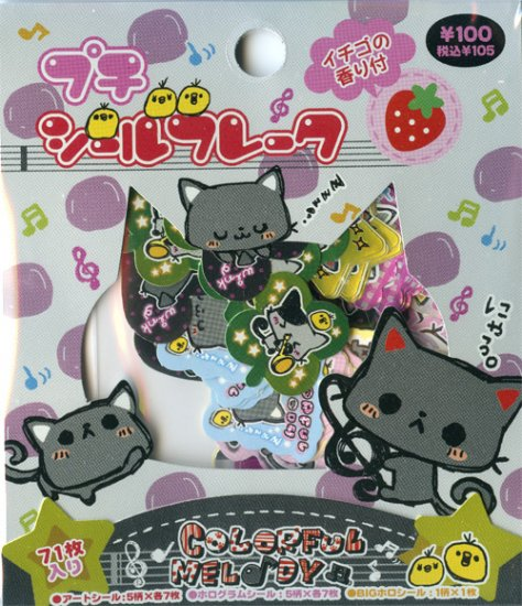 Kamio Melody Cat Sticker Sack