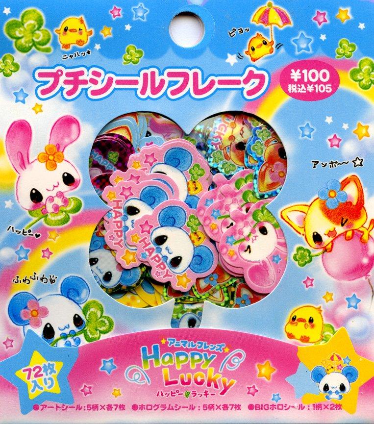Kamio Happy Lucky Animals Sticker Sack Rare