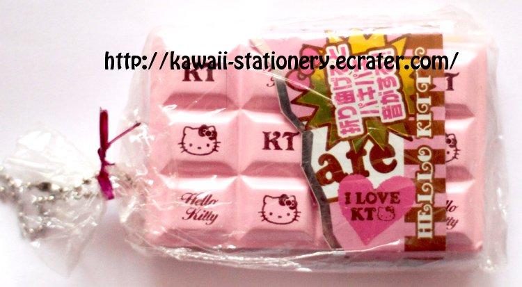Squishy Cracking Chocolate Bar : Sanrio Hello Kitty Pink Chocolate Bar