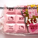 Sanrio Hello Kitty Pink Chocolate Bar &quot;cracking&quot; Squishy