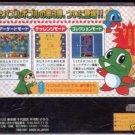 Used Sega Saturn Game JPN Import Puzzle Bobble 3