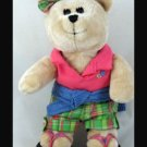 Starbucks Coffee Company Teddy Bear Bearista 2007 Plush Springtime 62nd Edition