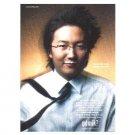 MASI OKA got milk? Milk Mustache Magazine Ad © 2007