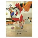 KELLOGG'S CHARACTERS Tony the Tiger SNAP CRACKLE POP & MINI got milk? Ad © 2012