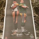 HINES WARD AARON ROGERS got milk? Super Bowl XLV Pre-Game USA Today Newspaper Ad