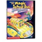 The Magic School Bus - Space Adventures (1994) New Factory Sealed