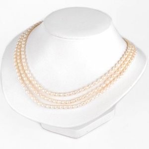 Triple Strand Cultured Pearl Necklace